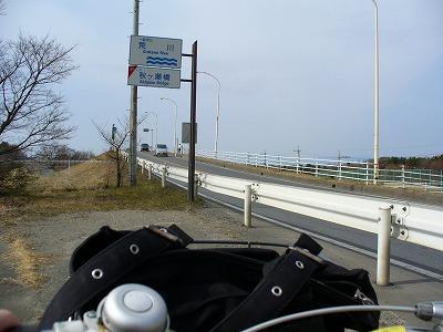 秋ヶ瀬橋行き止まり